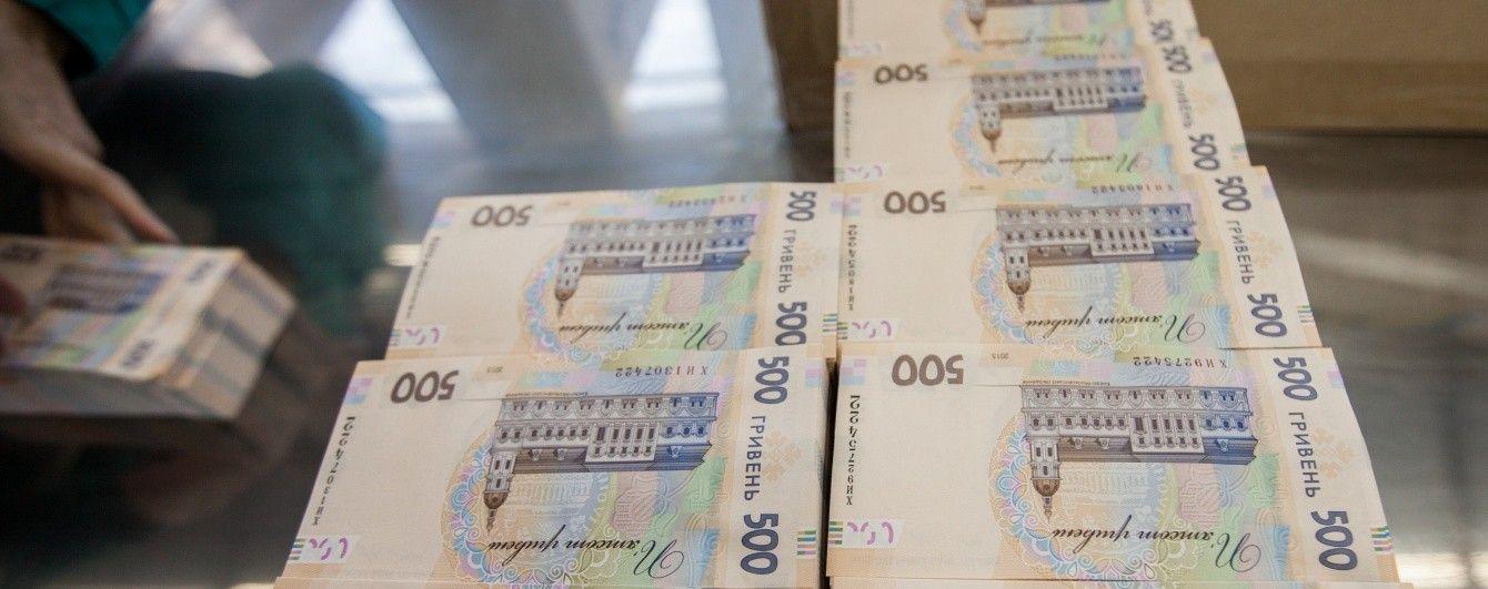 Нацбанк визначився, скільки мільярдів гривень перерахує до держбюджету