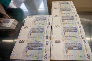 Нацбанк перерахував до держбюджету перші 15 мільярдів гривень свого прибутку