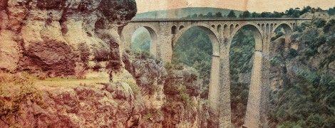 Невідома Туреччина. Міст Джеймса Бонда