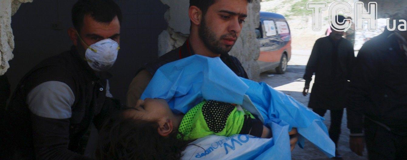 Лавров вважає хіматаку в Сирії провокацією