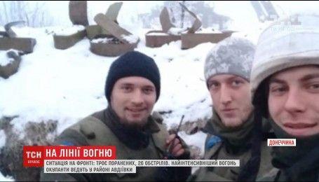 Военные рассказали о 21-летнем Артуре Латченко, который погиб на третий день режима тишины