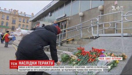 Зросла кількість жертв вибуху в петербурзькому метро