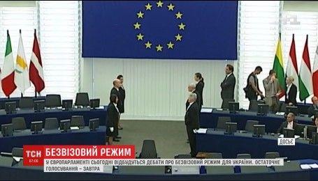 У Європарламенті відбудуться дебати щодо закону про безвіз для українців