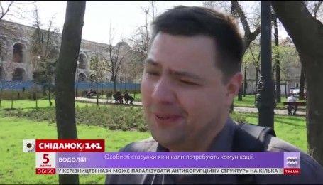 Що думають українці про судову систему