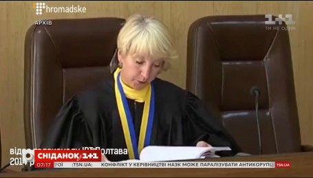 Судья с Полтавщины стала героиней Интернета, отказавшись от взятки