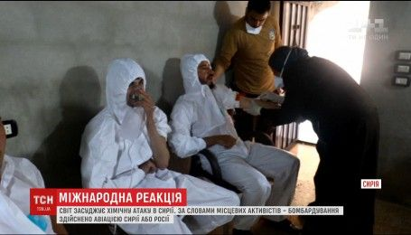 Щонайменше 72 людини стали жертвами імовірної хімічної атаки у Сирії