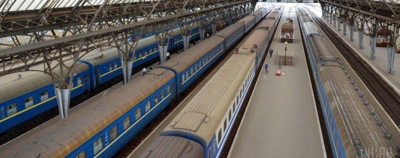 До Великодня залізничники призначили додаткові поїзди по Україні