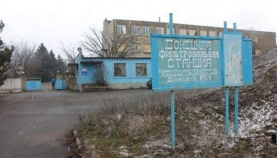 Донецька фільтрувальна станція тимчасово припиняє роботу
