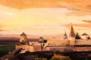 Кам'янець-Подільський: діснеєвський замок і арка бажань