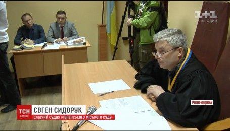 Суд избрал меру пресечения прокурору Игорю Чайке