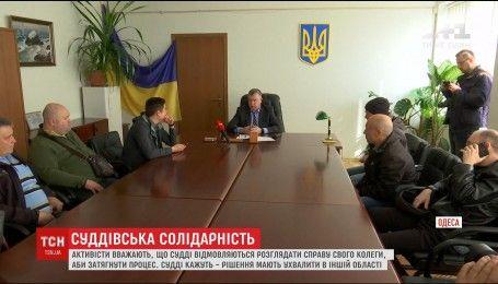 Одесские судьи отказываются рассматривать дело против коллеги Олега Глуханчука
