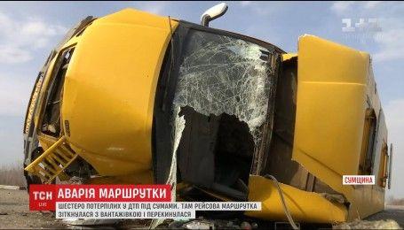 Під Сумами маршрутка з пасажирами зіштовхнулась з вантажівкою