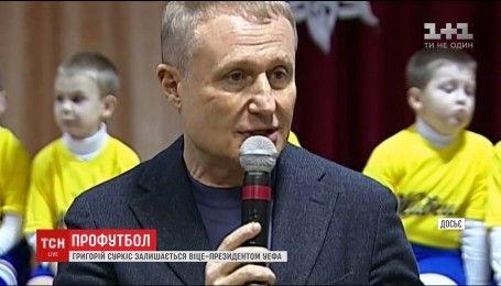 Григорій Суркіс втретє став віце-президентом УЄФА