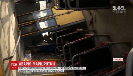 Шістьох людей госпіталізували внаслідок ДТП поблизу Сум