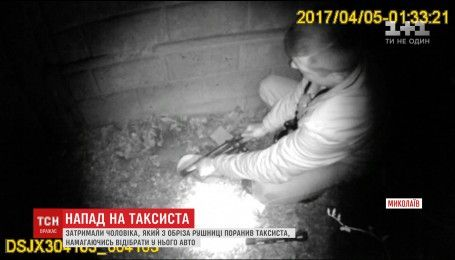 В Николаеве мужчина с обреза ружья выстрелил в таксиста