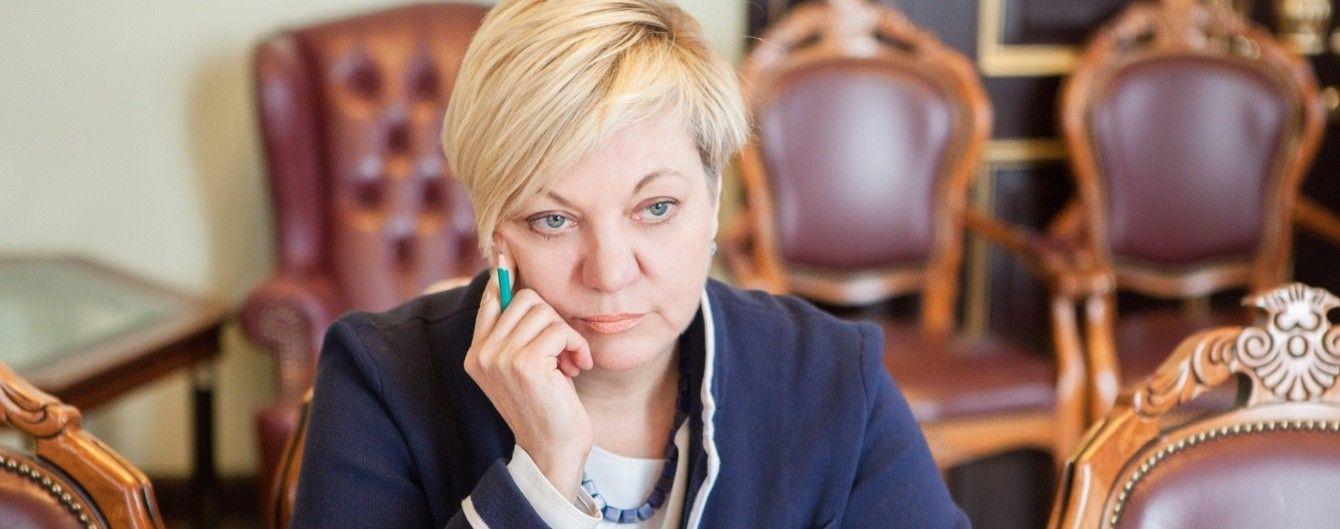 Гонтарева назвала прізвища банкірів, які винні Нацбанку мільярди гривень