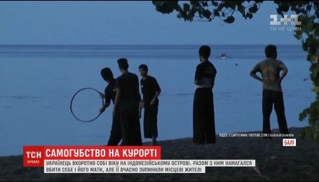 На Бали нашли тело украинца с веревкой на шее