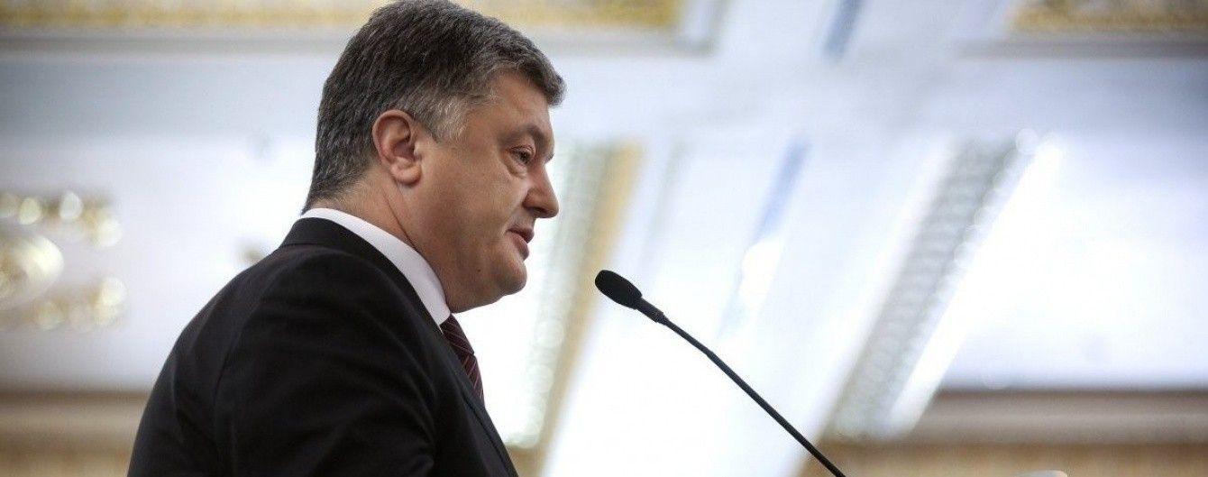 Щасливий Порошенко привітав країну із схваленням Європарламентом надання Україні безвізу