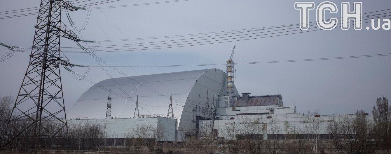 Названа причина задимлення на Чорнобильській АЕС