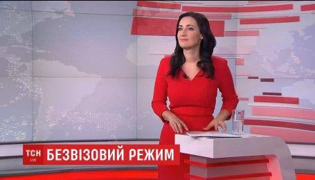 Украинцы массово подают заявки на получение иностранных биометрических паспортов