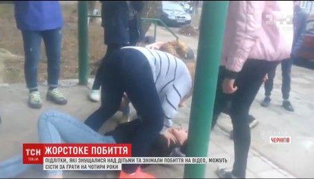 Подростки, которые калечили школьницу в Чернигове, могут попасть в исправительную колонию