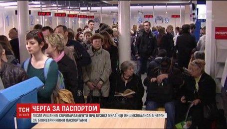 Украинцы ринулись производить биометрические паспорта для путешествий по ЕС