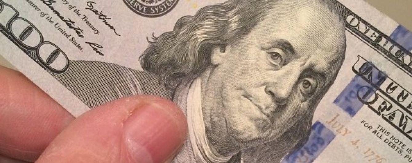 Нацбанк оприлюднив курси валют на останню п'ятницю 2015 року