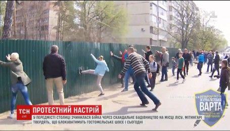 Активісти Полтави готуються до чергового мітингу під стінами міськради