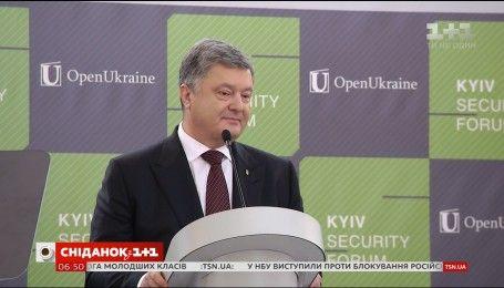 Европарламент проголосовал за безвизовый режим с Украиной