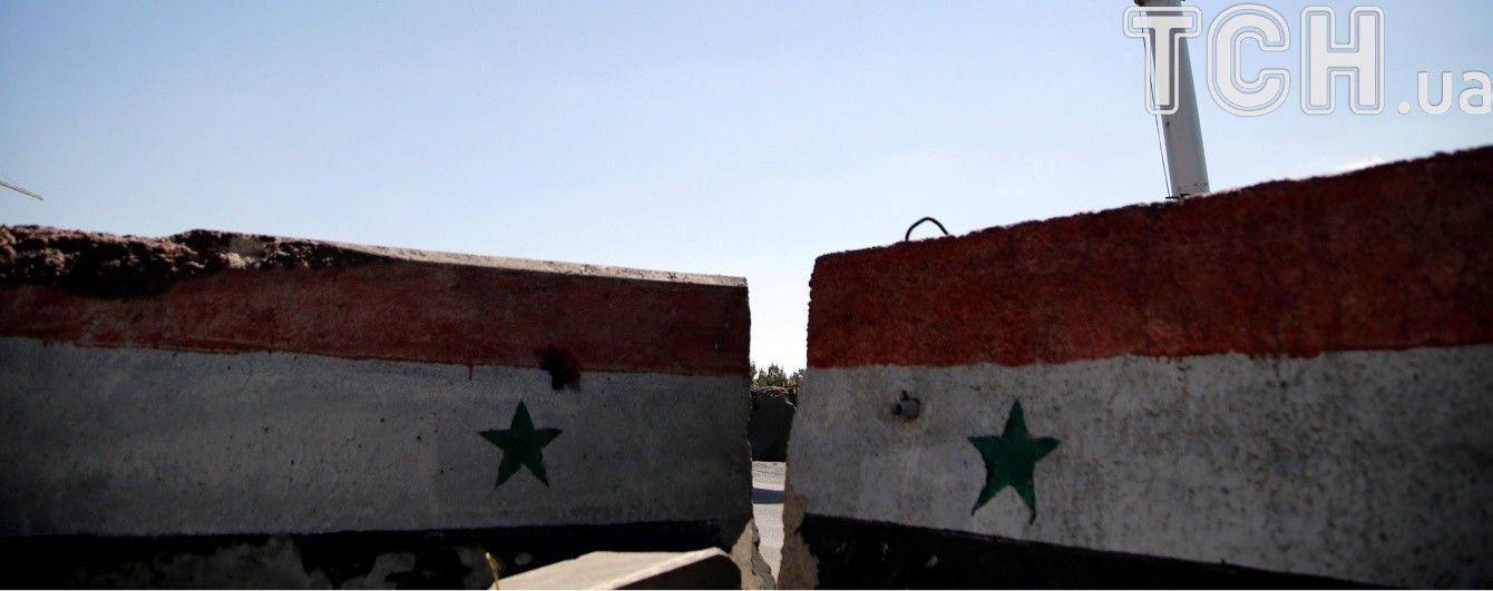 Теракт в Стокгольме и последствия удара США в Сирии. Пять новостей, которые вы могли проспать