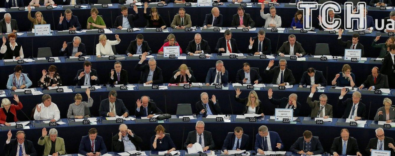 У Європарламенті не спостерігатимуть за президентськими виборами в Росії
