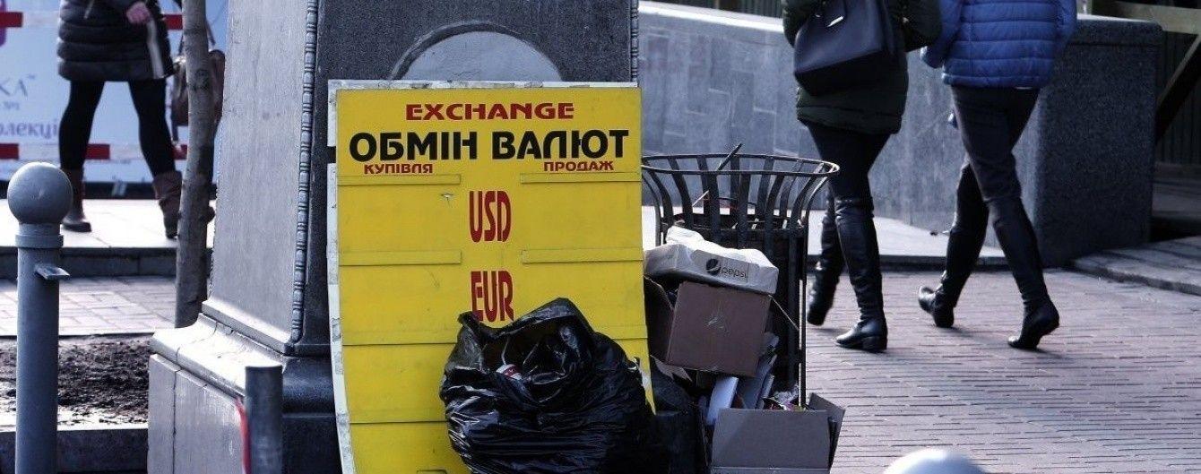 НБУ зупинив роботу двох мереж валютних обмінників