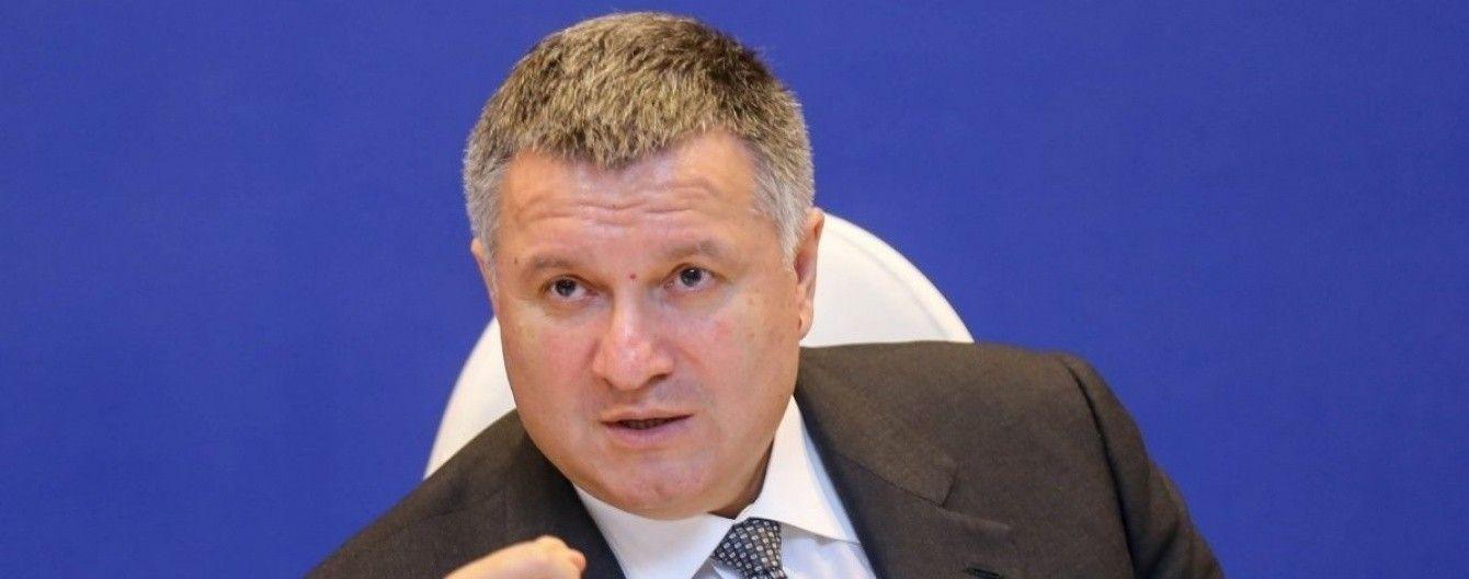 Аваков хоче переглянути статус АТО і скасувати обмеження для військових і спецслужб на Донбасі