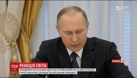 Кремль назвав дії Трампа підтримкою міжнародного тероризму