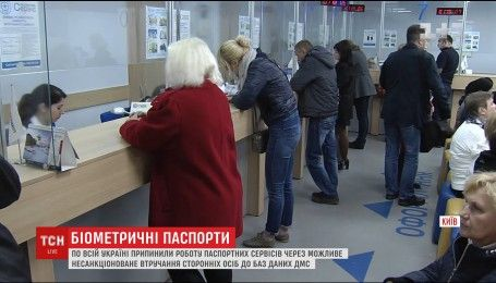 Паспортные столы в Киеве будут работать на выходных чтобы избежать ажиотажа