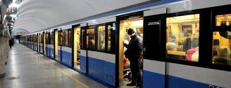Празднование Дня Конституции и открытие Atlas Weekend: киевское метро меняет режим работы