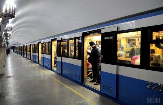 Відзначення Дня Конституції й відкриття Atlas Weekend: київське метро змінює режим роботи