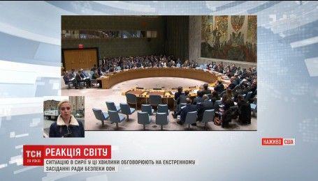 Россия созвала внеочередное заседание Совета безопасности ООН