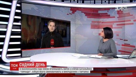 """Прокурори привідкрили завісу засідання у справі бійців """"Торнадо"""""""