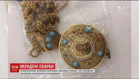 Правоохранители нашли украденные церковные реликвии, принадлежавшие митрополиту Владимиру