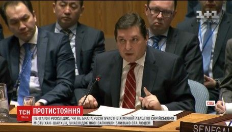 Пентагон розслідує, чи не брала Росія участь в хімічній атаці у Сирії