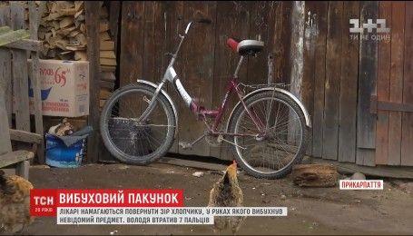 На Прикарпатье неизвестный предмет взорвался в руках 8-летнего мальчика