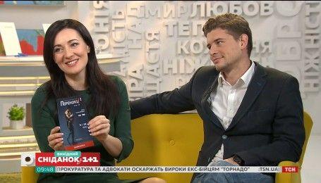Семейная пара, которая помогает другим: разговор с Соломия Витвицкая и Владом Кочатковим
