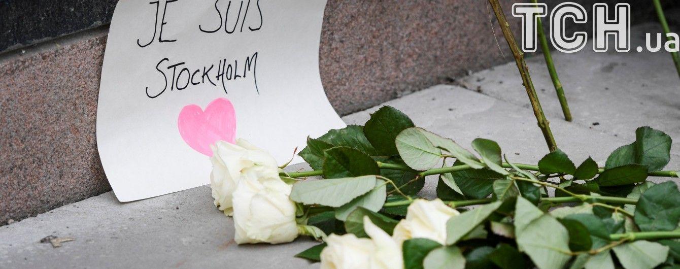 """Хотів вбити якомога більше """"невірних"""": виходець з Узбекистану визнав провину за теракт в Стокгольмі"""