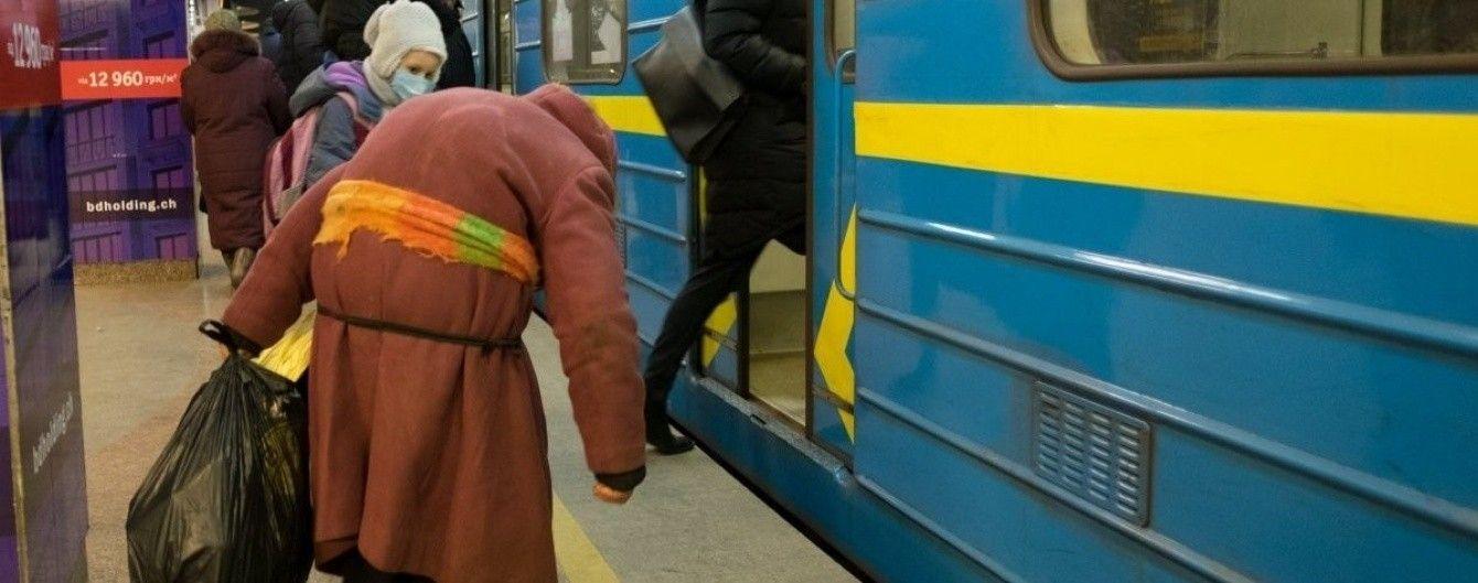 В киевском метро планируют повысить стоимость проезда до уровня Европы