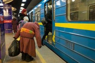 У київському метро планують підвищити вартість проїзду до рівня Європи