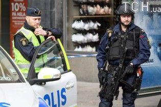 У шведському місті прогримів вибух