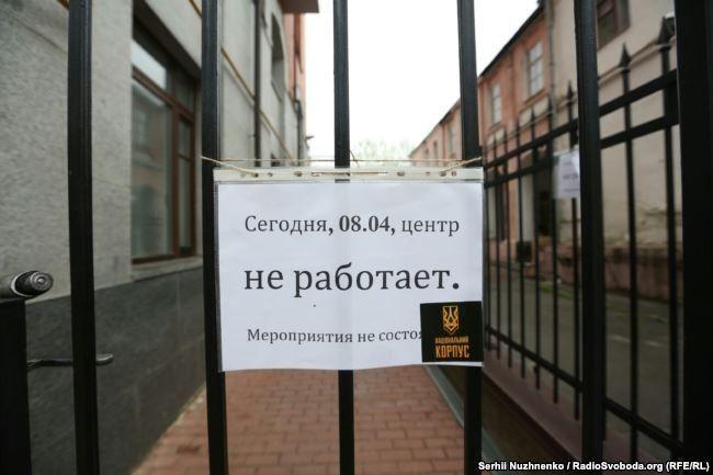 Оголошення на Російському центрі науки та культури