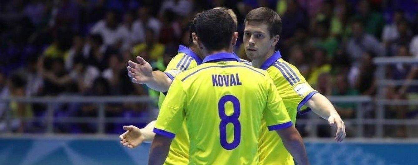 Українські футзалісти стартували з перемоги в основному раунді кваліфікації Євро-2018