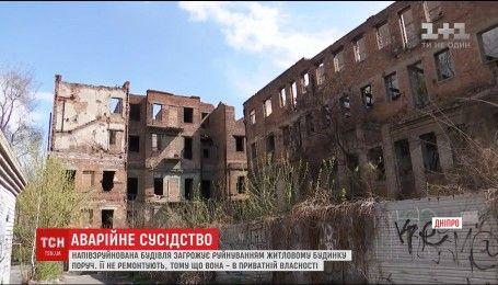 У Дніпрі жителі чотириповерхівки можуть постраждати від обвалу сусідньої будівлі